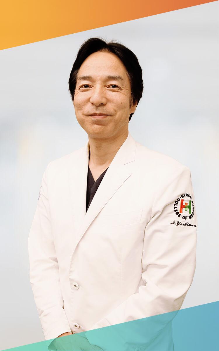 兵庫医科大学脳神経外科